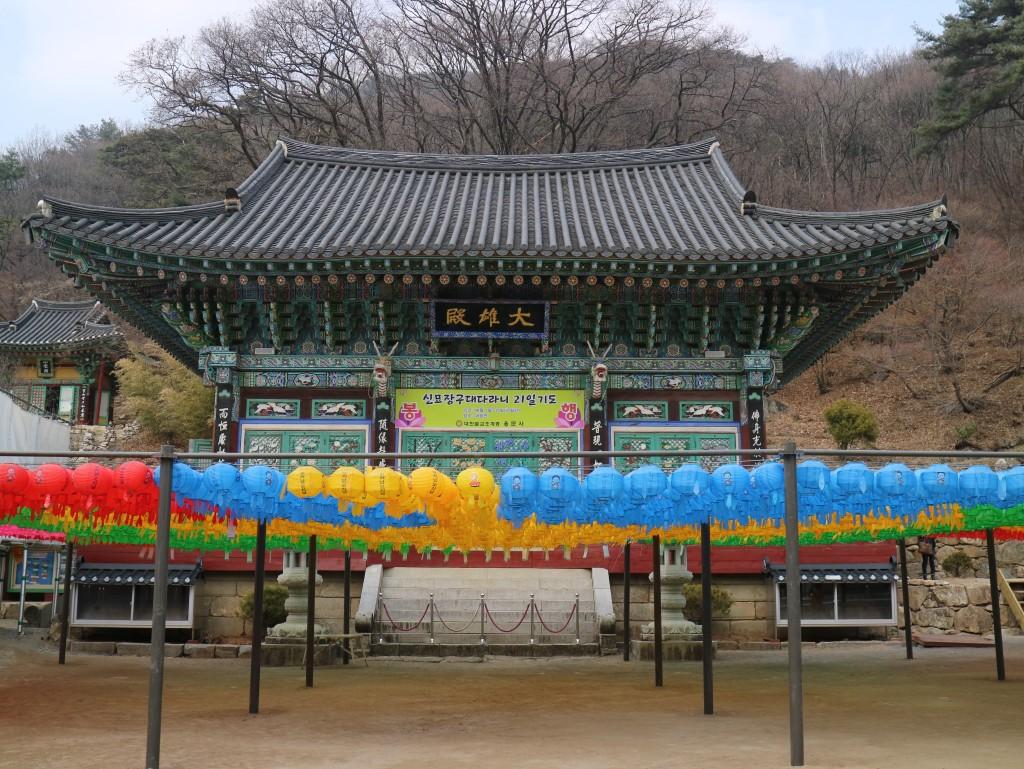 양평딸기, 안산다문화 167