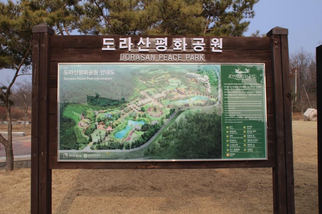 캠프그리브스,독수리,도라산공원 252