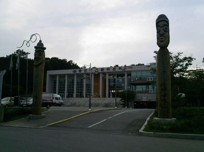 통진두레문화센터1