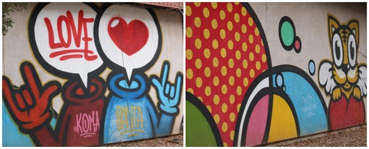벽에 그려진 벽화들