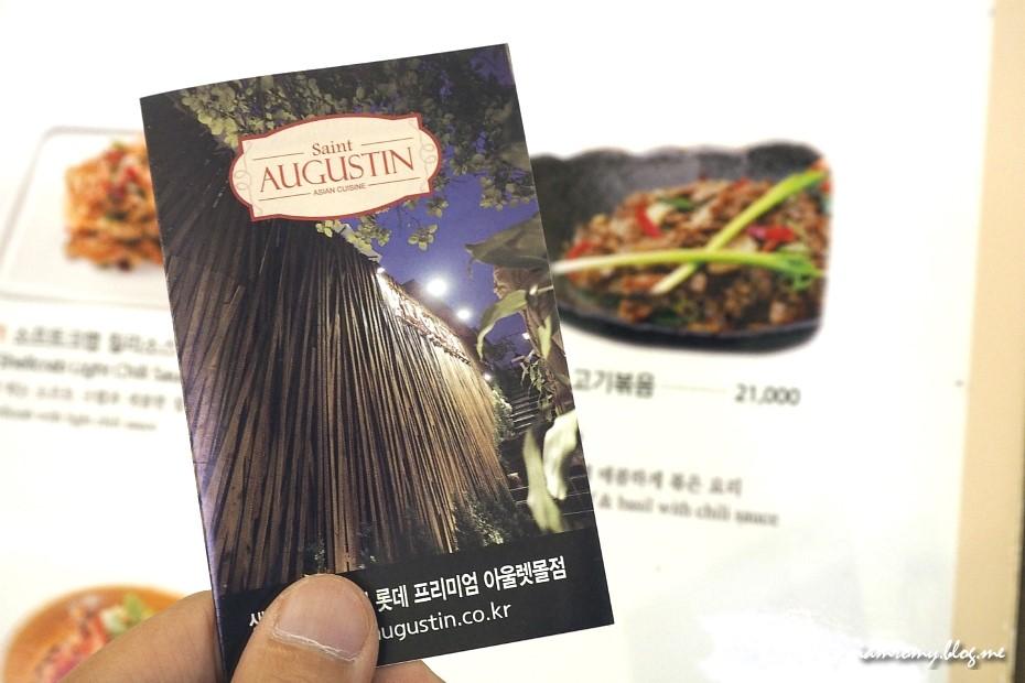음식점 명함