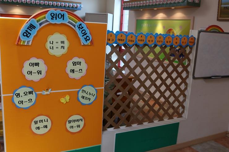 간단한 몽골어를 배울 수 있는 안내판