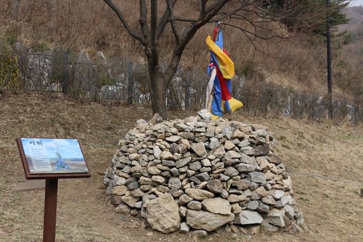 몽골 전통의 어워