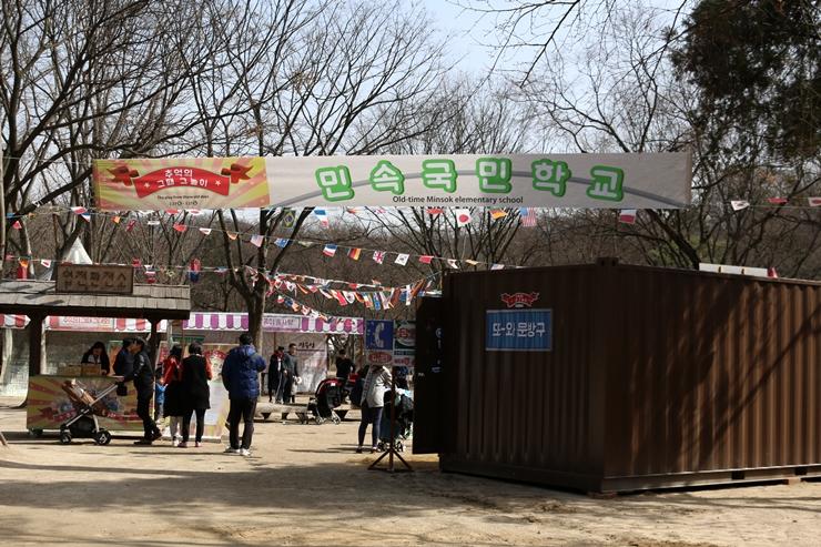 국민학교 입구 현수막