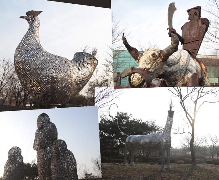 미술관 야외조각공원