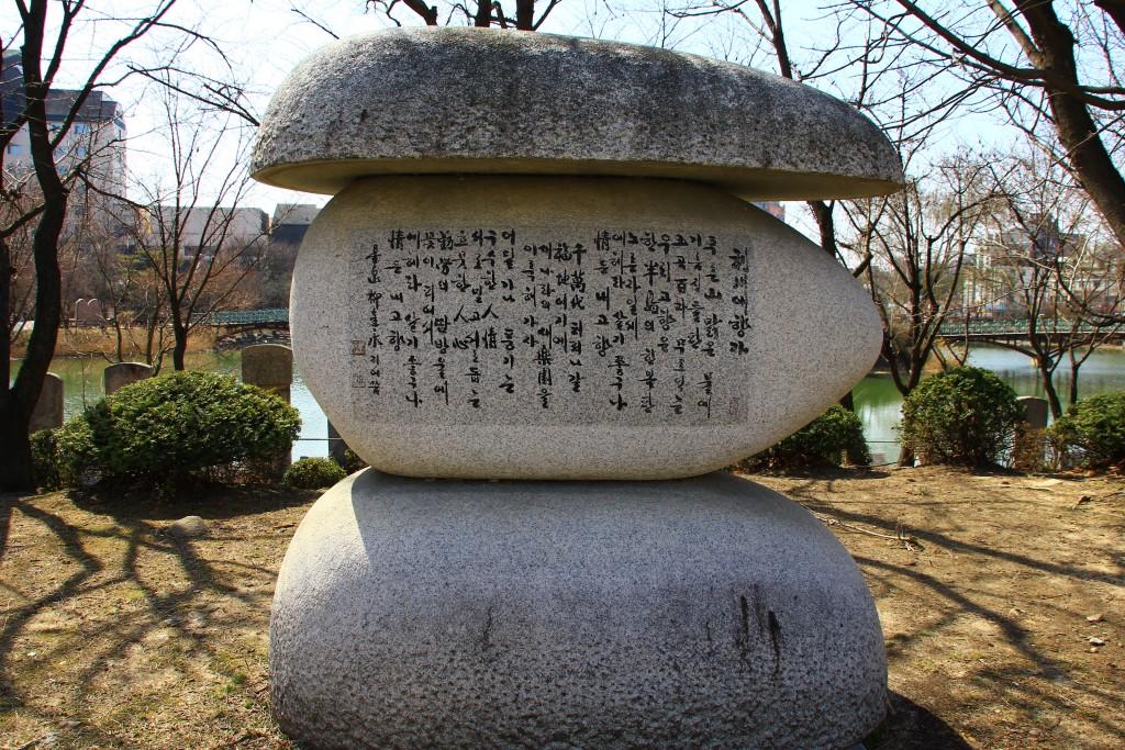 노량진,마포갈비,홍대와인바,이천여행 486