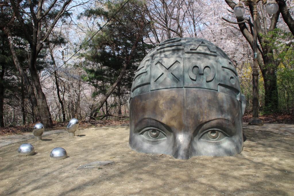 문원미산,도당산,무릉도원,동대 036