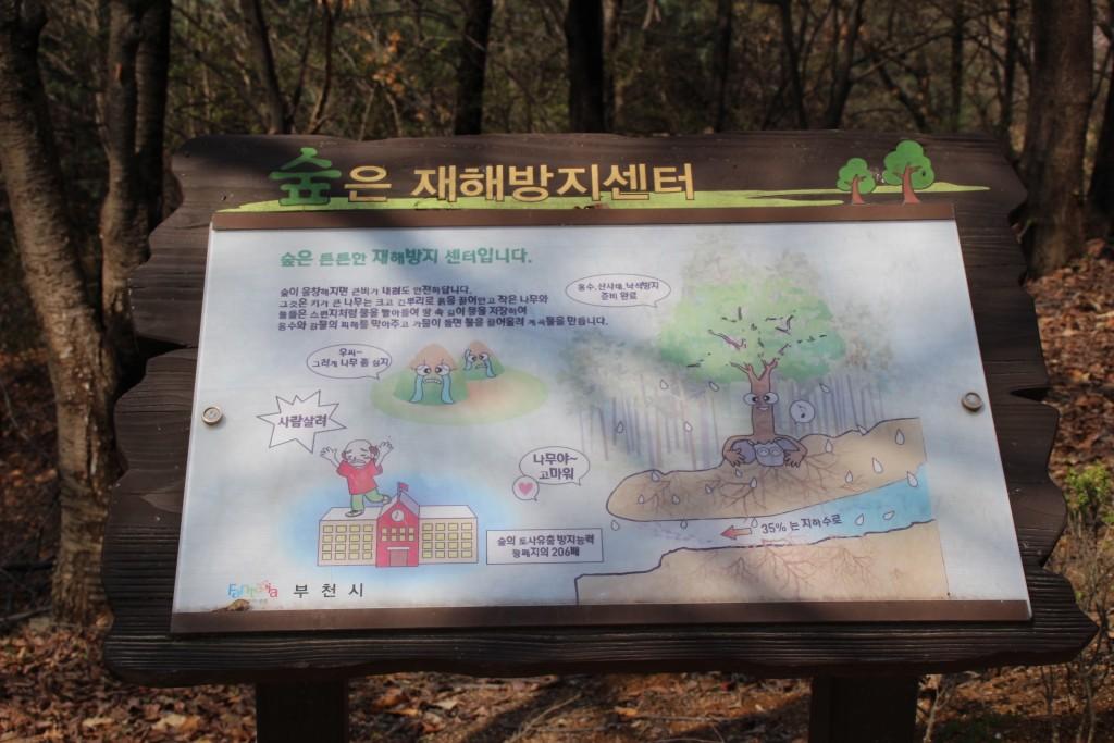 문원미산,도당산,무릉도원,동대 046