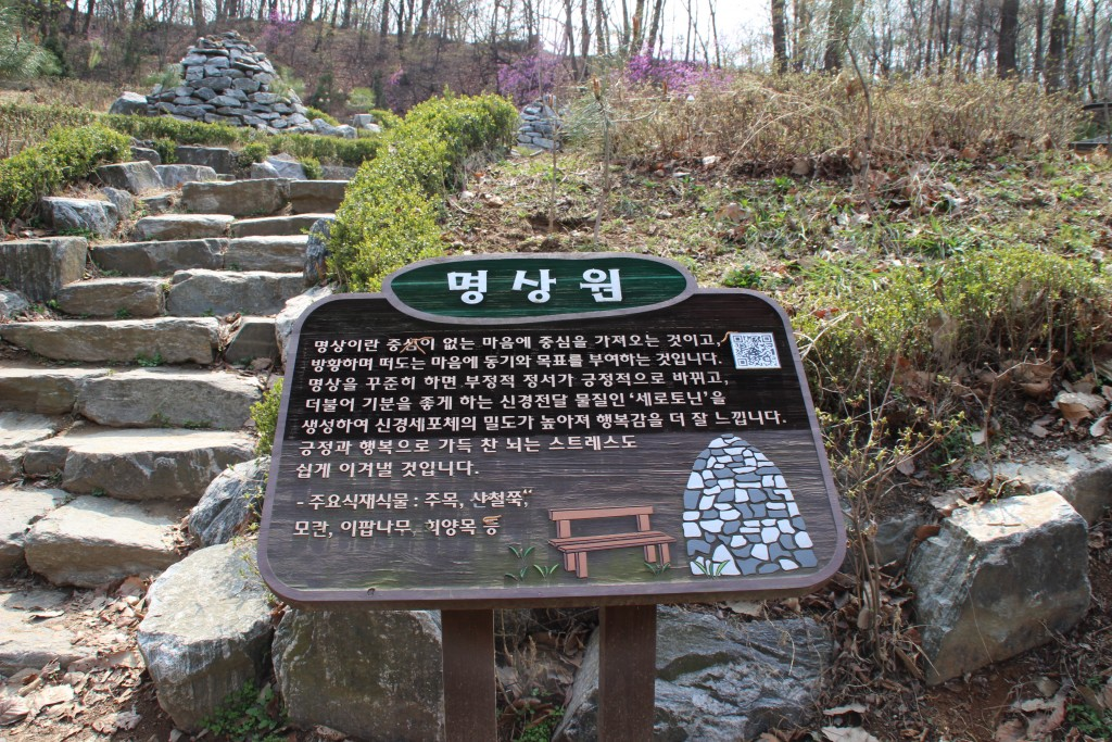 문원미산,도당산,무릉도원,동대 148