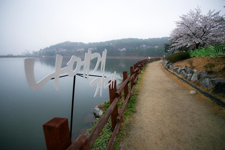 설봉공원벚꽃나들이005