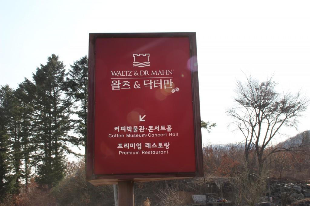 악기박물관,템플스테이,경기관광공사,몽골 238