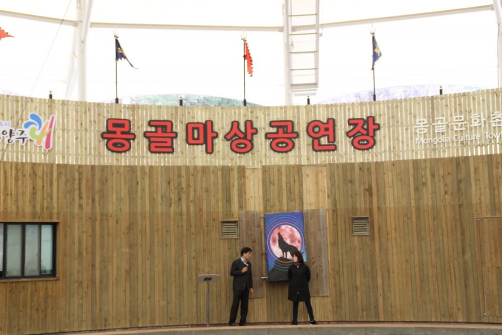 악기박물관,템플스테이,경기관광공사,몽골 337