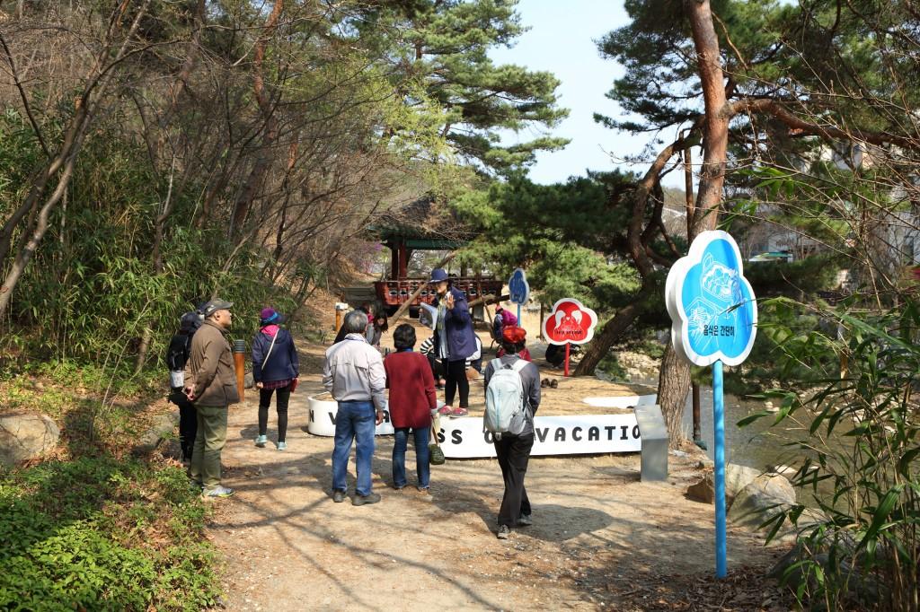 안양예술공원