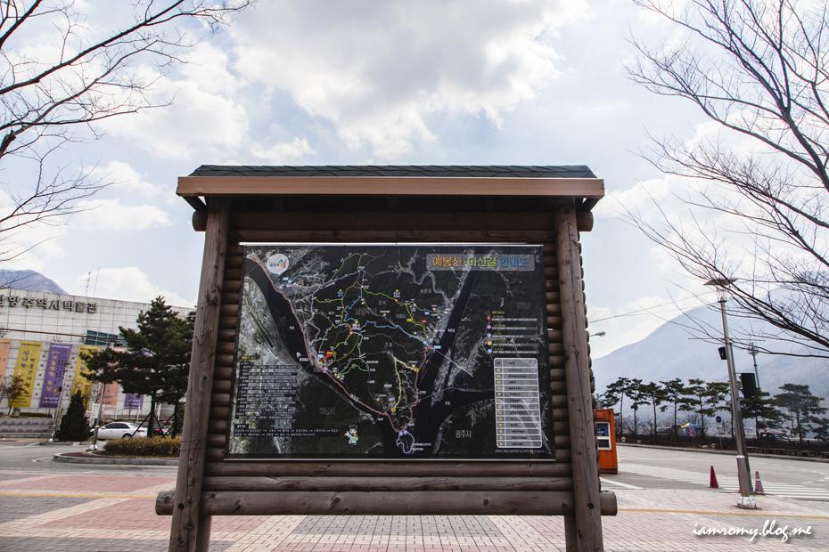예봉산 지도