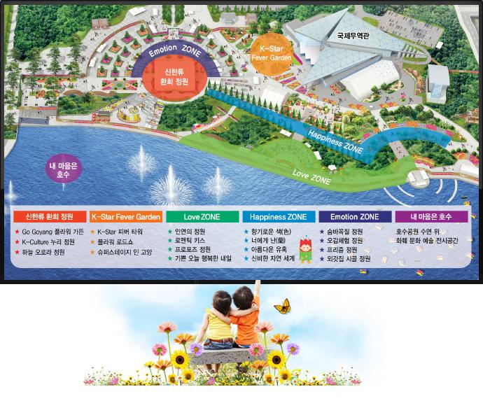 5.경기도 가볼만한 봄꽃축제