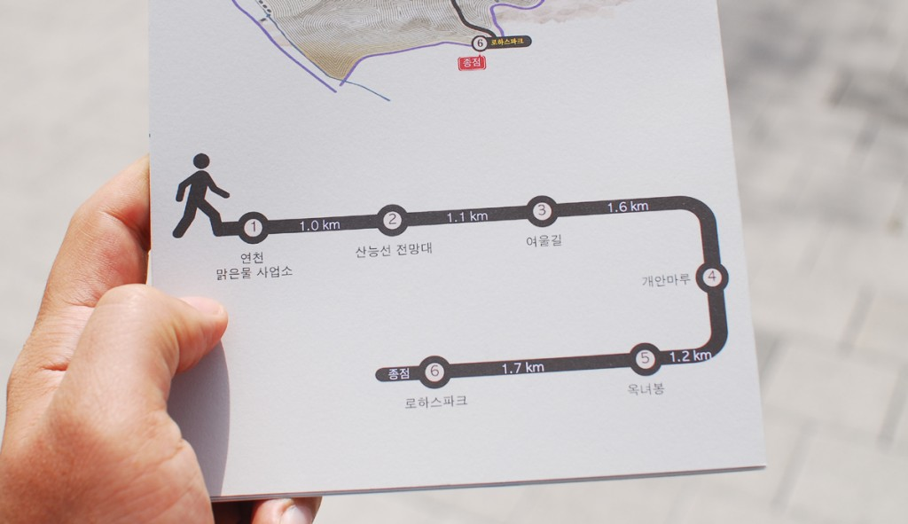 걷기 행사 팜플렛