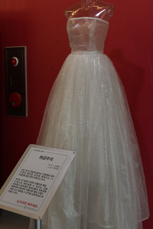 에어캡으로 만든 드레스