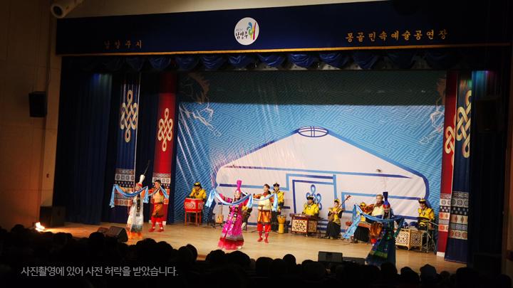 민속예술공연