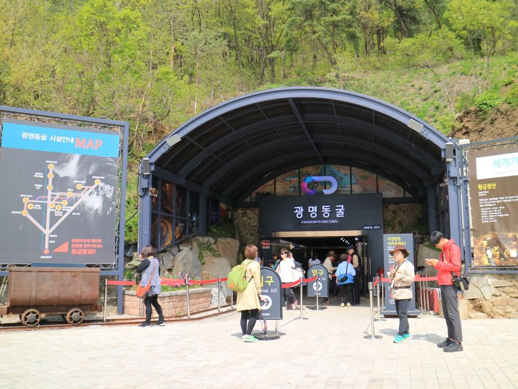 광명동굴,충현박물관, 테크노마트카메라 336