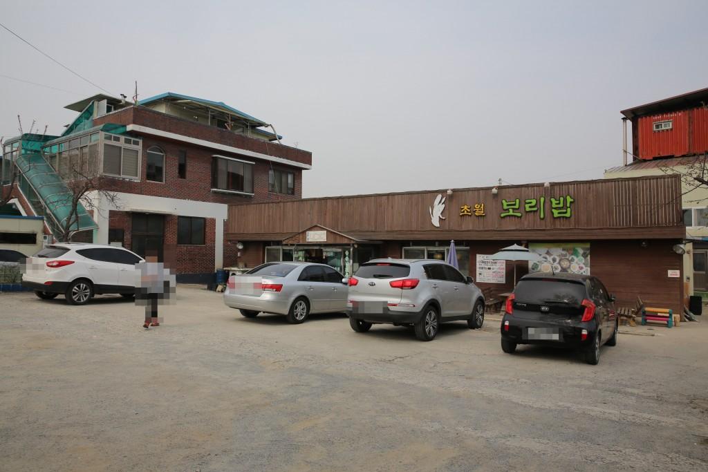 초월 보리밥 건물