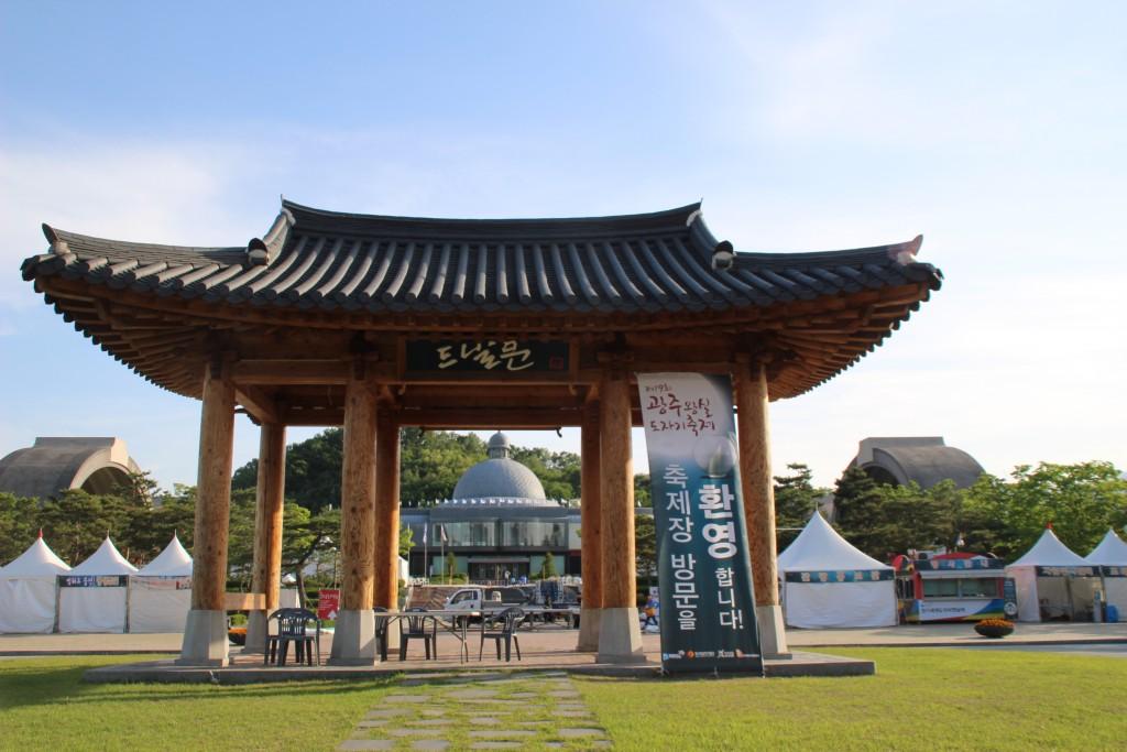 남한산성씨티투어,곤지암도자공원 205