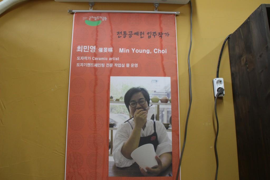 남한산성씨티투어,곤지암도자공원 216