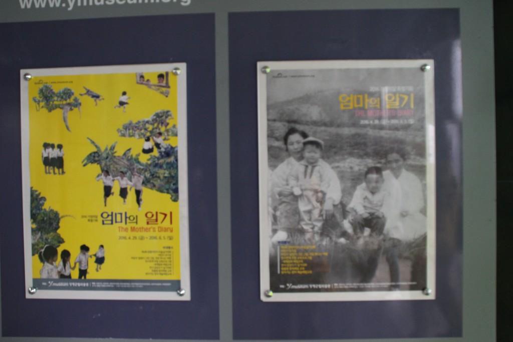양평산나물축제,들꽃수목원,농업박물관,양평군립미술관 244