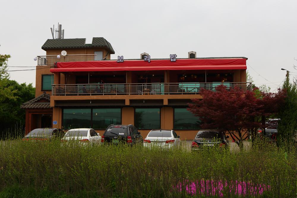 정통밥집 건물 사진