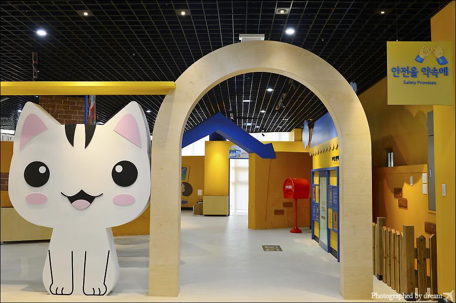 고양시 마스코트와 전시장