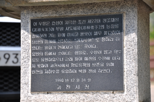 GCSAMNAM464