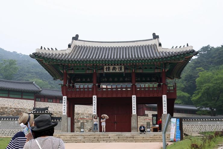남한산성 입구
