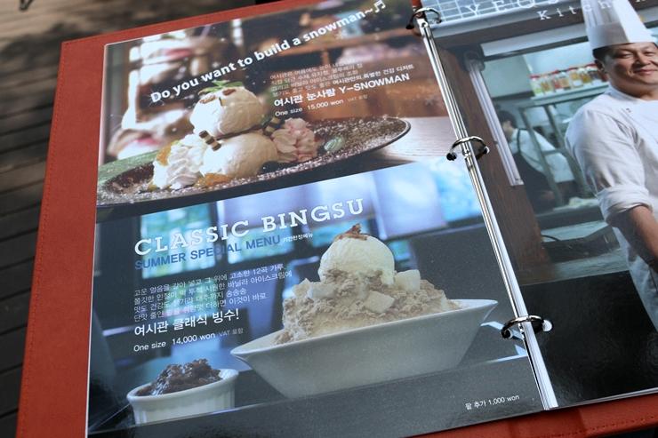메뉴판의 아이스크림