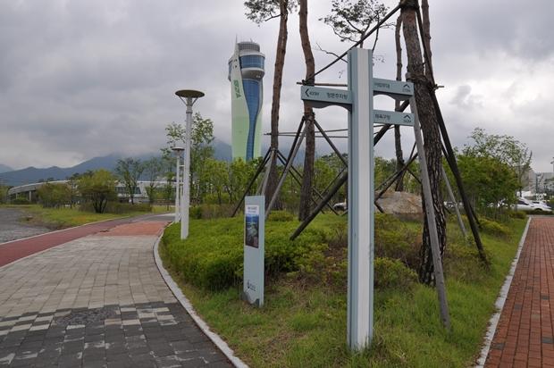 UNIONTWR131