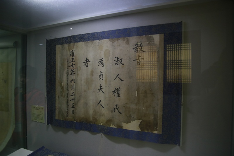 kwangmyung081