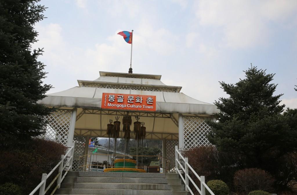 남양주 417