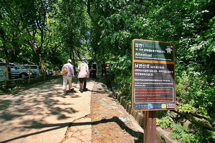남한산성투어012