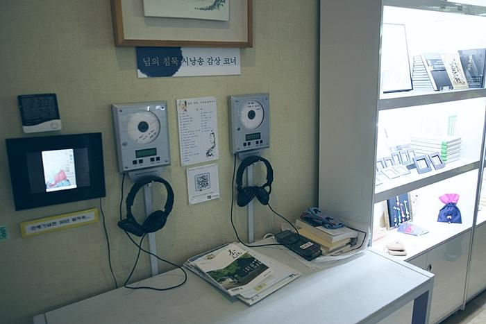 남한산성투어025