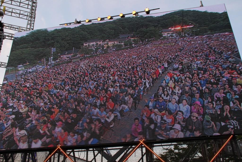 남한산성 열린음악회 004