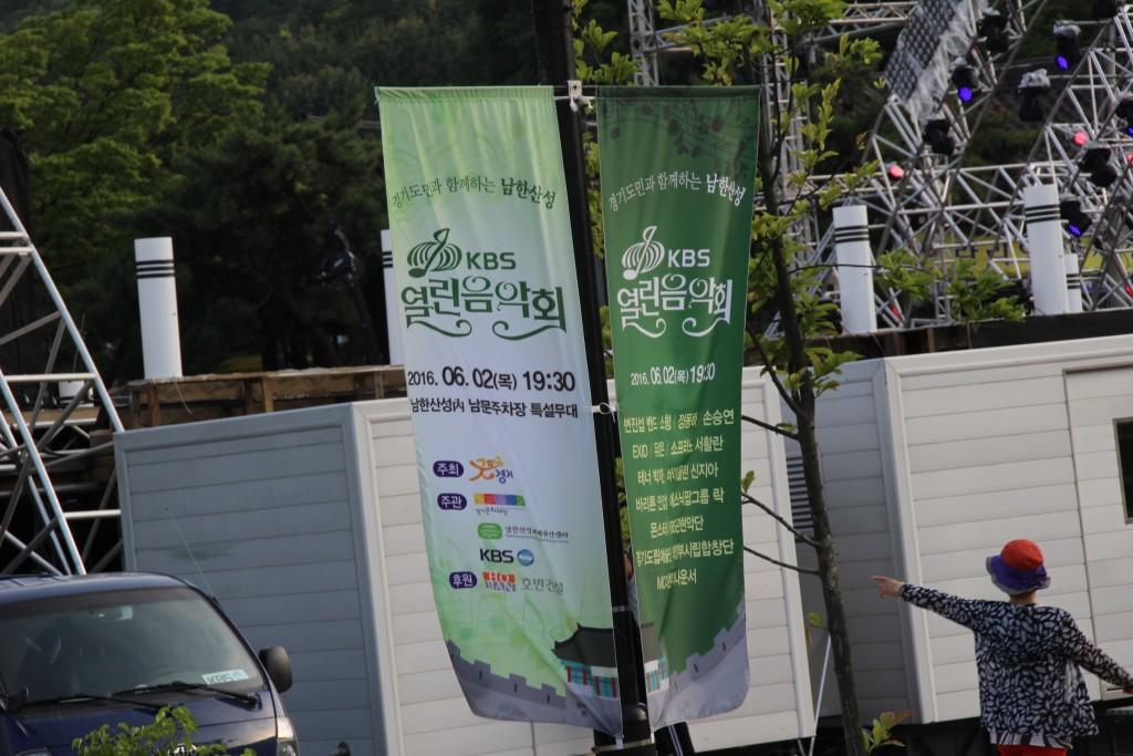 남한산성 열린음악회 034