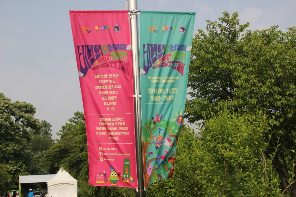 박지성공원,방죽어린이공원,상상공작소,농업종묘,감바 147