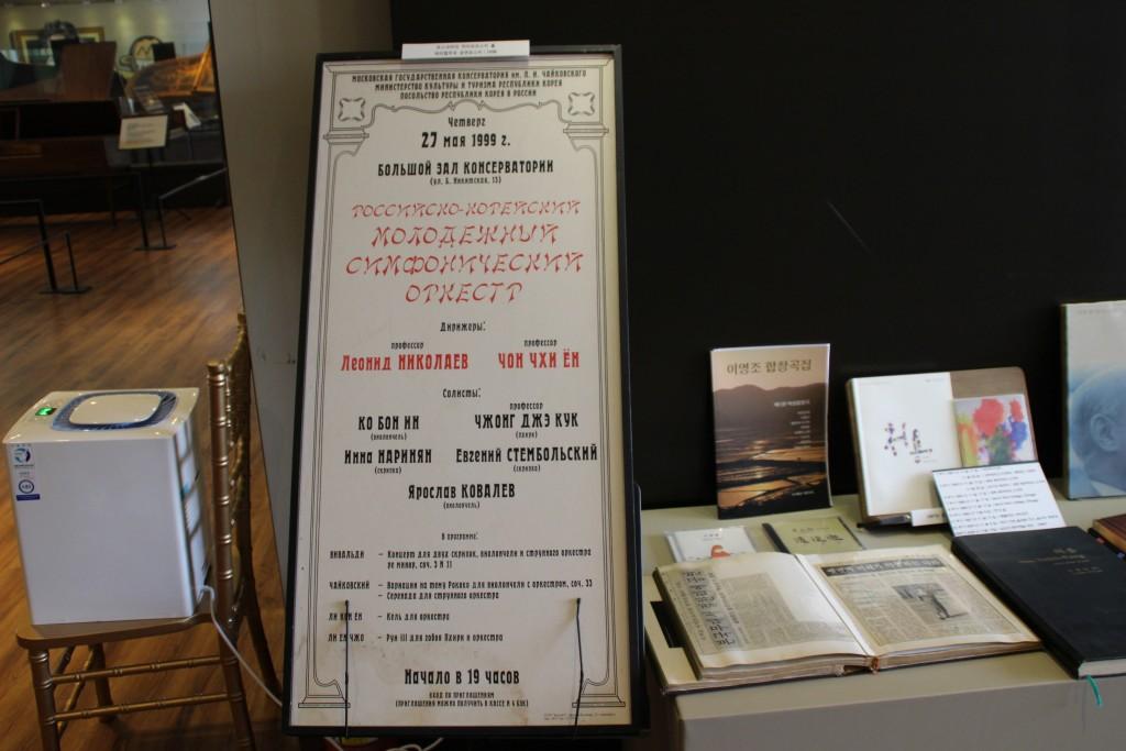 악기박물관,템플스테이,경기관광공사,몽골 089