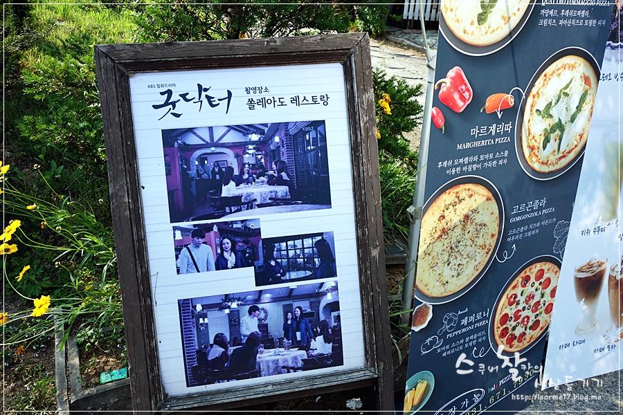 드라마 촬영지 홍보판