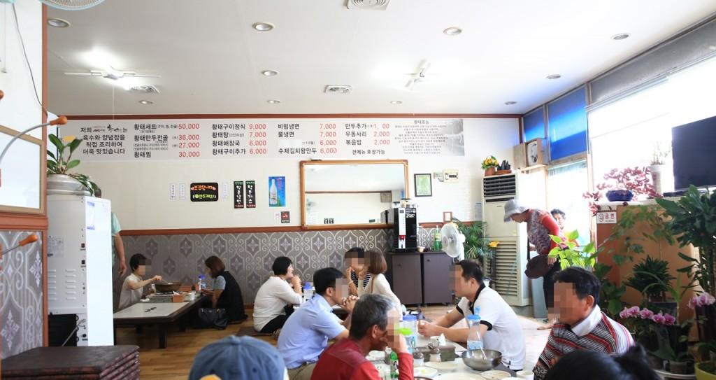 음식점 내부