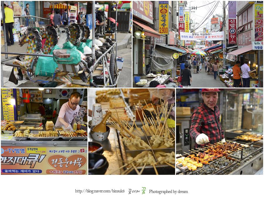 전통시장의 모습과 상인들