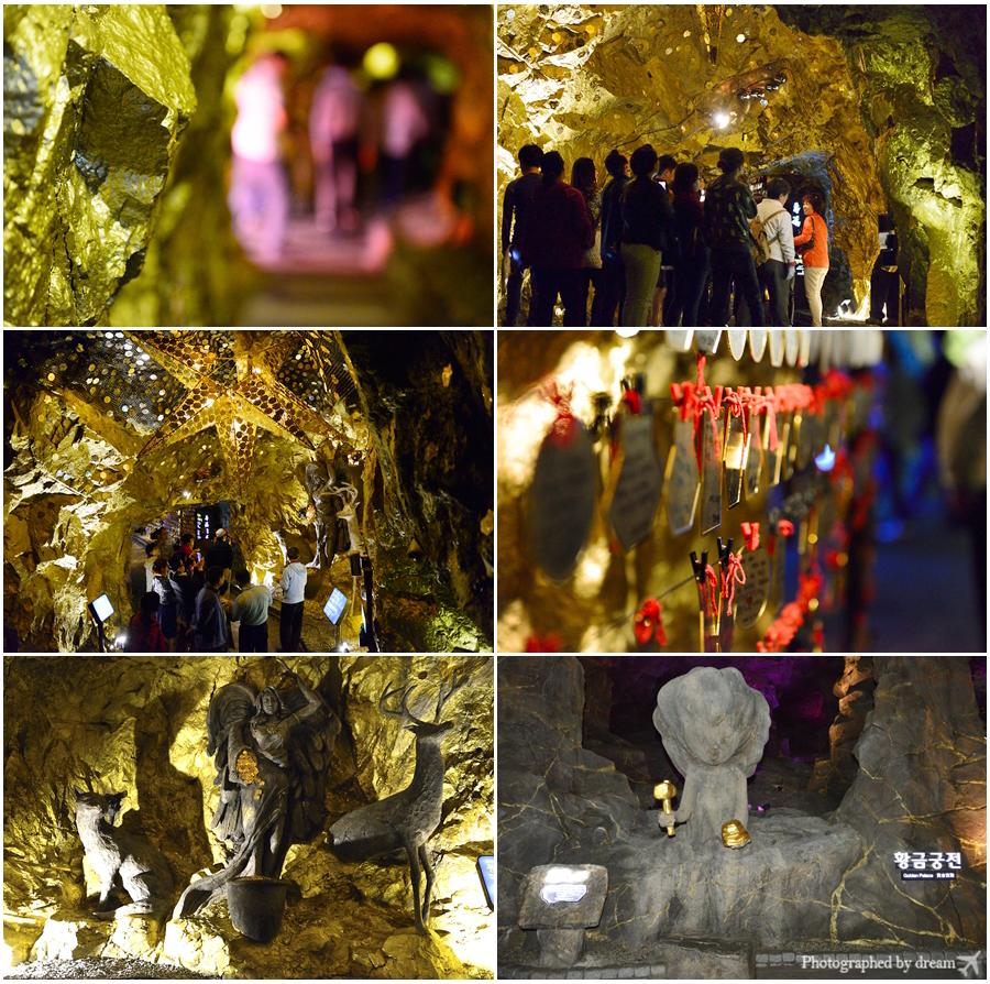 다양한 테마의 동굴들