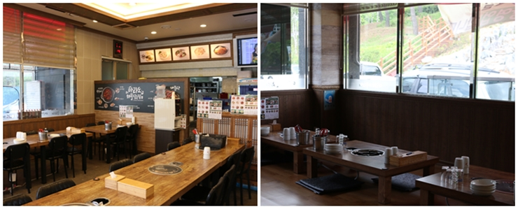 음식점 내부 사진