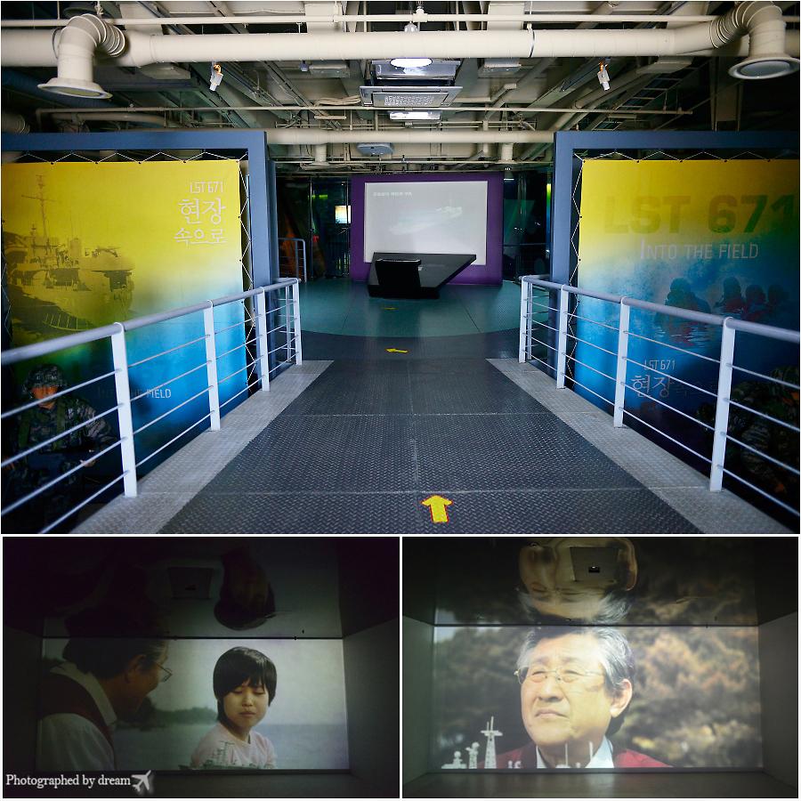 운봉함 내부 및 홍보 영상