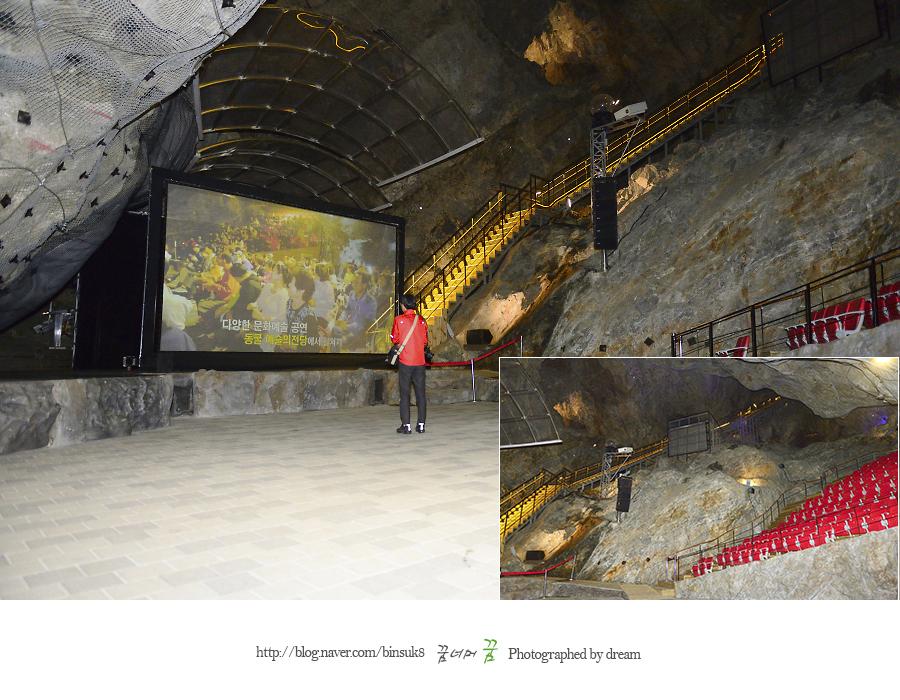 동굴 내부 예술의 전당