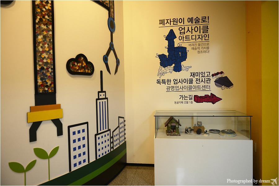 자원회수시설 홍보관 사진