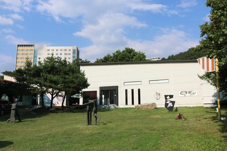한국미술관 전경